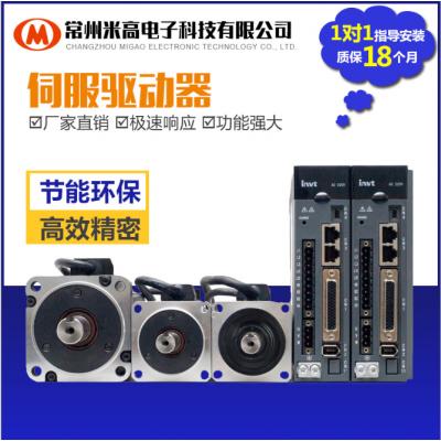 英威騰DA300伺服驅動器 SV-DA300-0R4-2-E