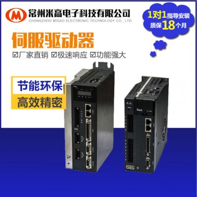 伺服電機SV-DA212-0R4-2-S0