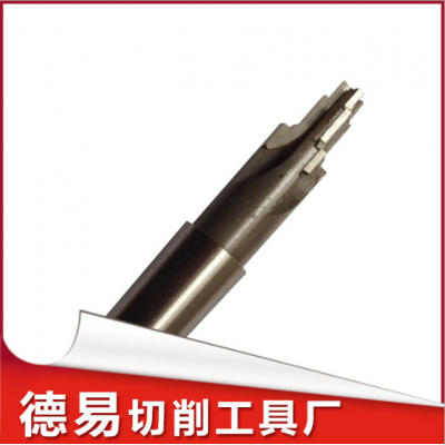 焊接成型銑刀、焊接鉸刀