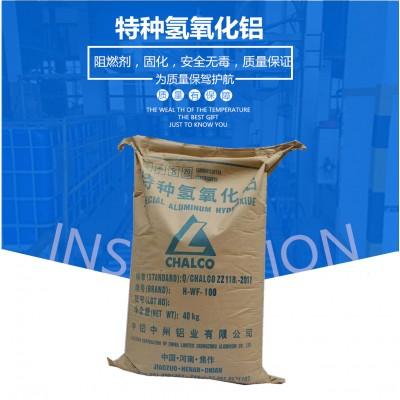 供應河南焦作氫氧化鋁、人造石填料氫氧化鋁廠家直銷