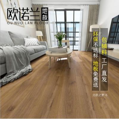 欧诺兰复合地板强化木地板12mm防潮耐磨