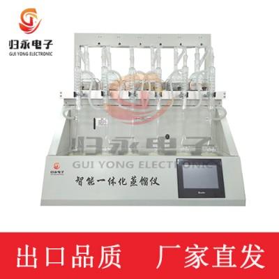 六联水质挥发酚蒸馏仪,第三方检测专用一体化蒸馏装置归永