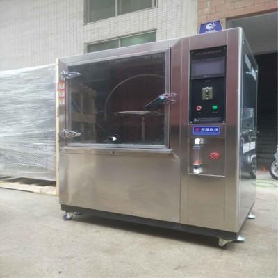 IPX34汽車不銹鋼擺管淋水滴水淋雨試驗箱 淋雨試驗箱