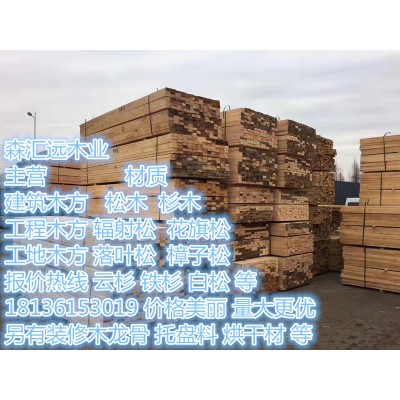 商丘工地木方批發