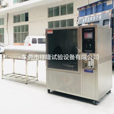 IPX56防水淋雨試驗箱 強噴水試驗機 側噴式淋雨試驗箱
