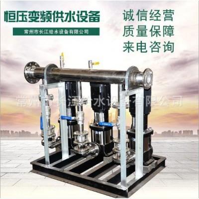 自動增壓變頻供水設備