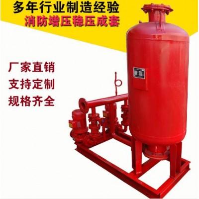 定壓補水裝置供水設備