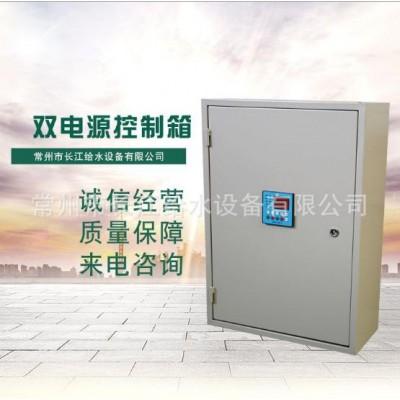 污水水泵控制柜