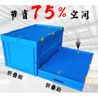 600-340箱水果蔬菜收納箱