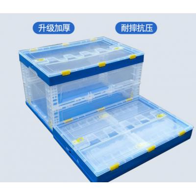 透明折疊箱