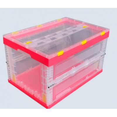 粉紅色透明帶蓋塑料折疊箱