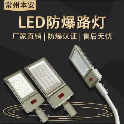 LED大家都在發大家都在發