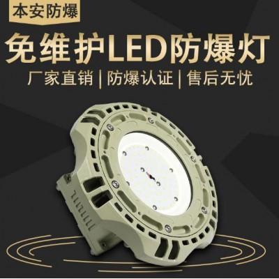工廠LED防腐燈