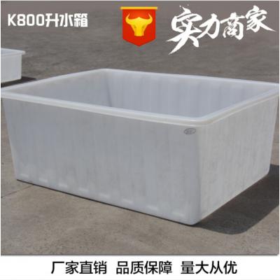 加厚牛筋塑料800L物料周轉箱紡織承布