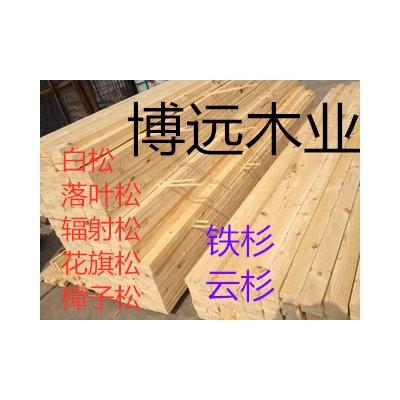 淮安推薦的建筑方木