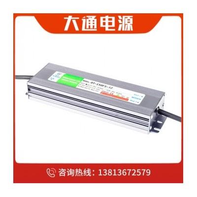 深圳防水電源