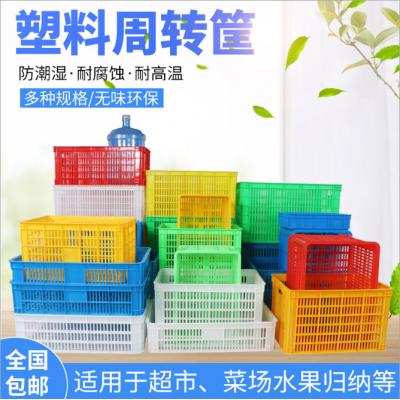 周轉筐塑料大號長方形塑料框水果蔬菜收納筐