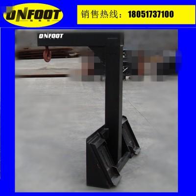 滑移裝載機 裝載機屬具 吊鉤 貨物搬運滑移鉤