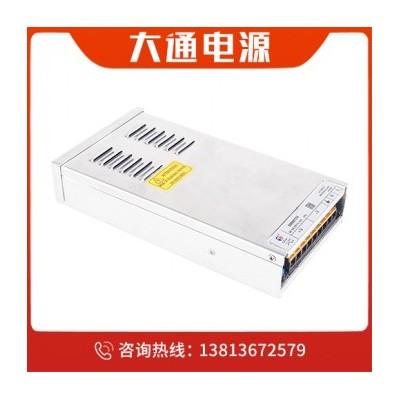 LED電源-專業供應