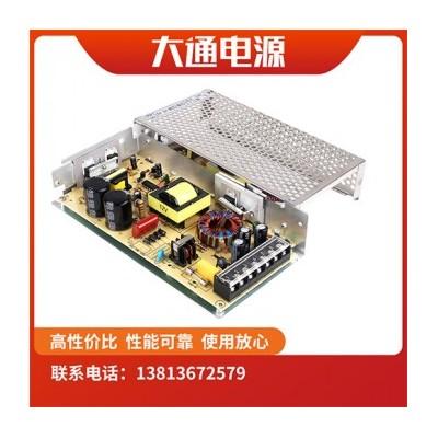led開關電源-大通