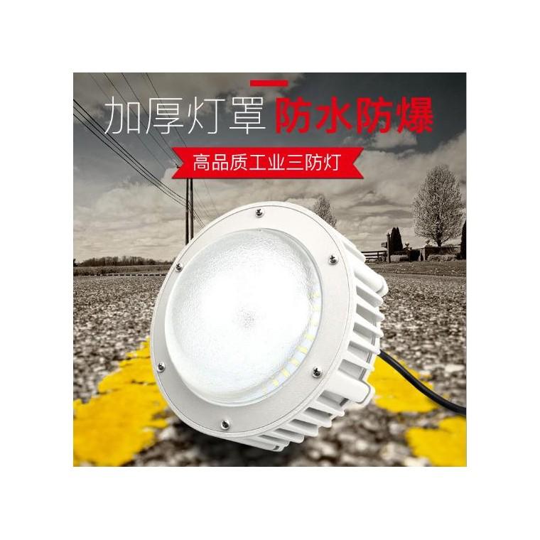 工業三防燈
