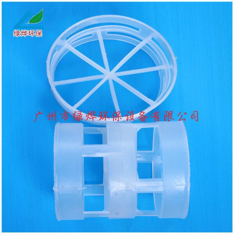 鲍尔环填料 塑料鲍尔环陶瓷鲍尔环 净化塔脱硫塔使用