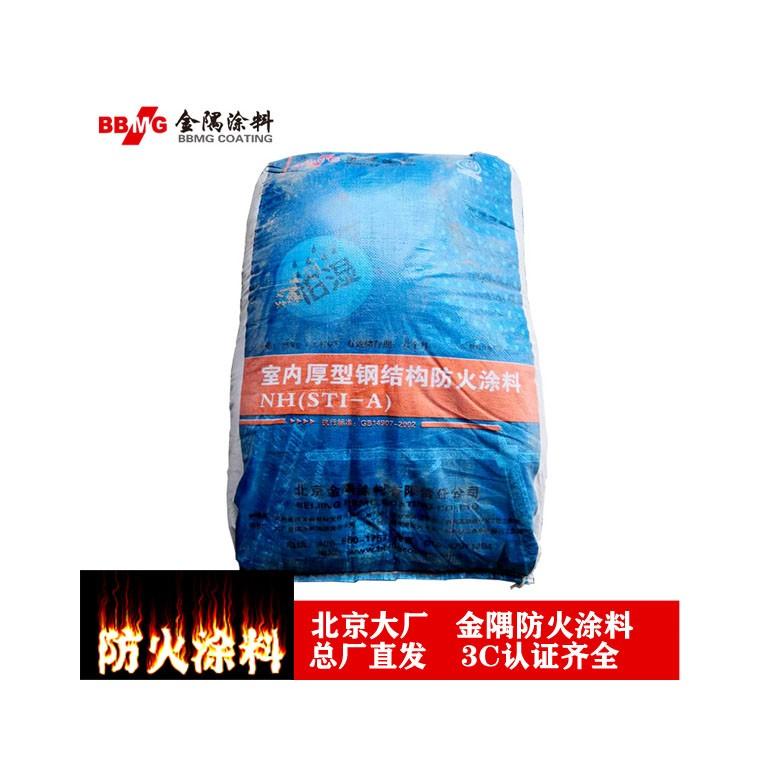 北京金隅牌STI-A室內厚型鋼結構防火涂料