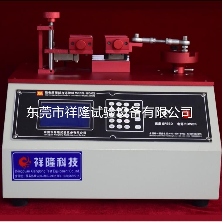 微電腦插拔力試驗機 USB連接器插拔力測試機