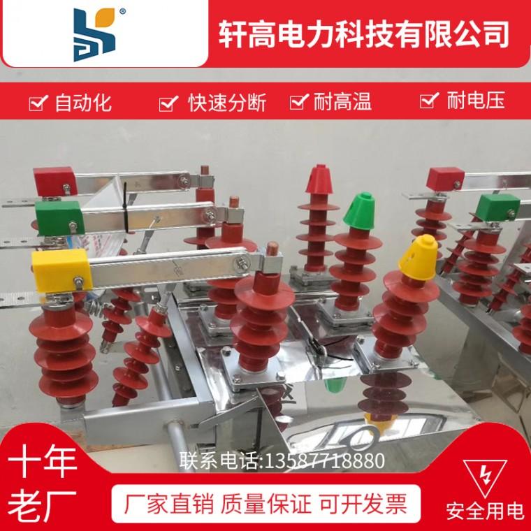 軒高批發高壓真空斷路器ZW7-40.5 ZW8-12G批發