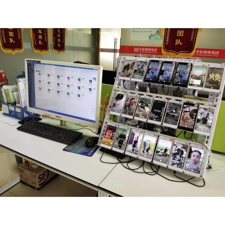 贛州群控系統軟件抖音群控系統軟件