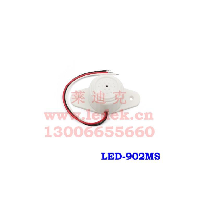 萊迪克LED-902MS支架偽裝式高靈敏度拾音器