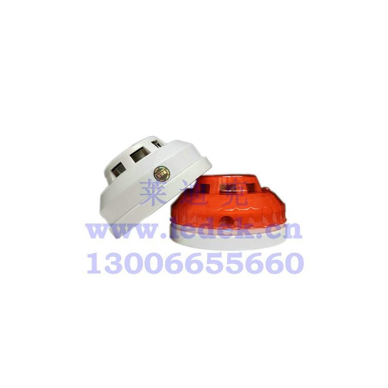 原裝正品萊迪克LED-206D聯網式煙霧報警器煙感探頭