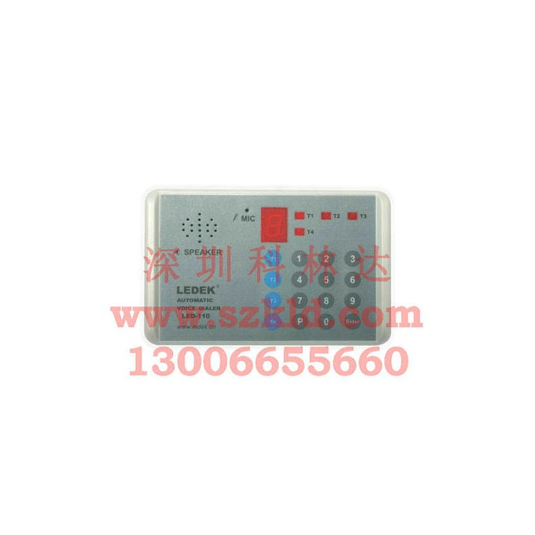 原裝萊迪克LED-110自動語音撥號器報警求救機