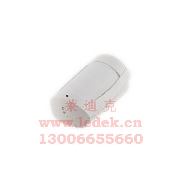 萊迪克LED-DG75防寵物紅外探測器防小動物誤報