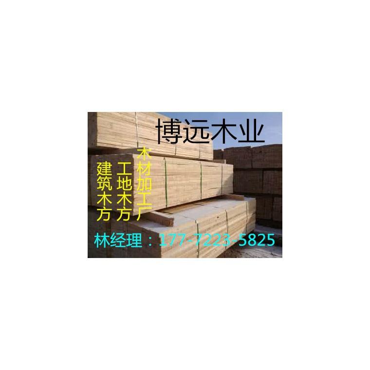 連云港建筑木方廠家