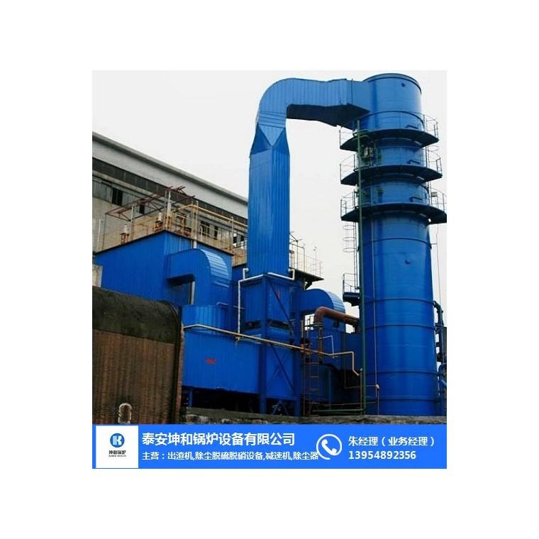綠東環保鍋爐尾氣處理煙氣處理燃煤鍋爐靜電脫硫除塵設備工程