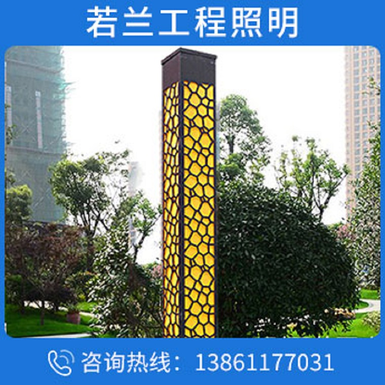 若蘭  小區路燈led景觀燈方形鋁形材庭院燈觀  支持定制