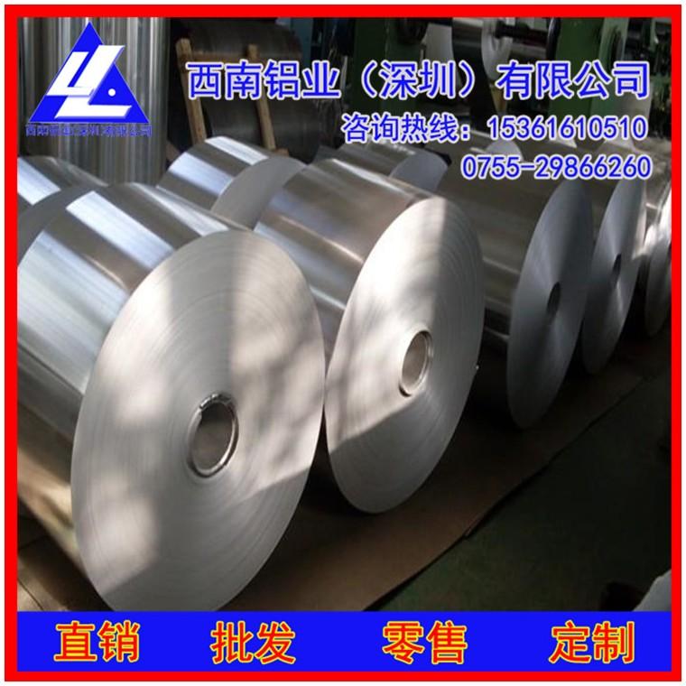 1090鋁帶,6061超寬可分條鋁帶價格-4032耐沖擊鋁帶