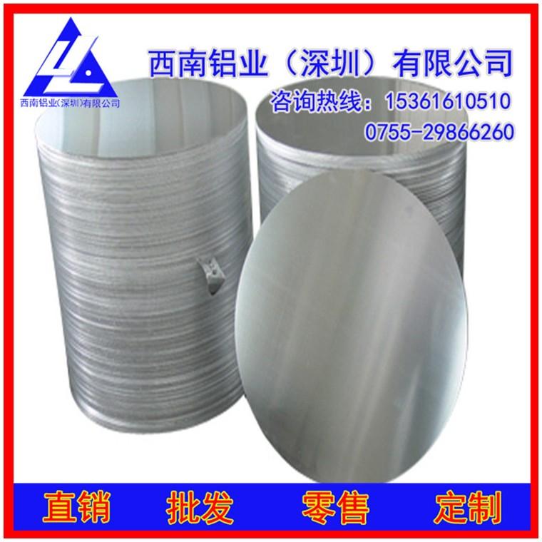7A33鋁帶,4032高精度鋁帶/1060變壓器鋁帶18mm