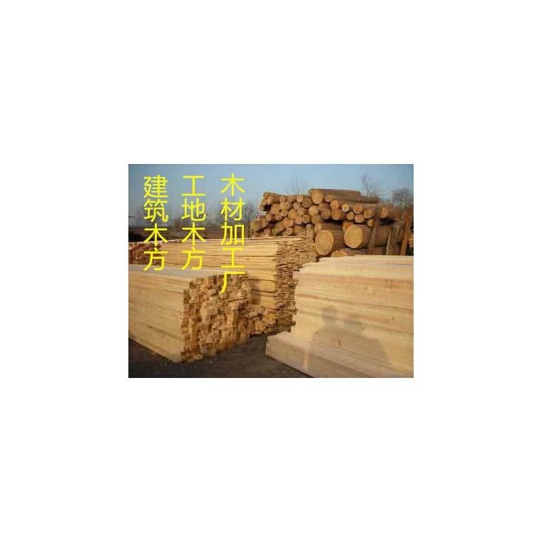 南通建筑木方的價格表