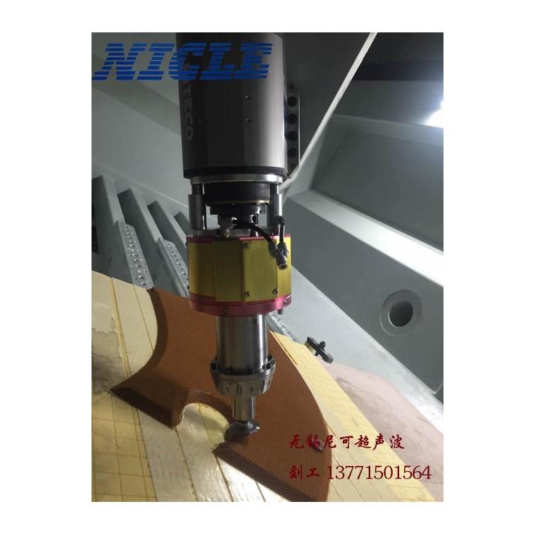 Nomex紙蜂窩板切割刀頭 鋁蜂窩超聲波切割刀