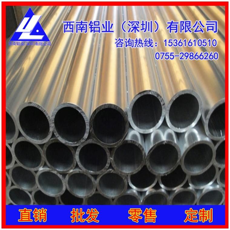 任意切割7A09鋁管*6082耐沖擊鋁管,3003大規格鋁管