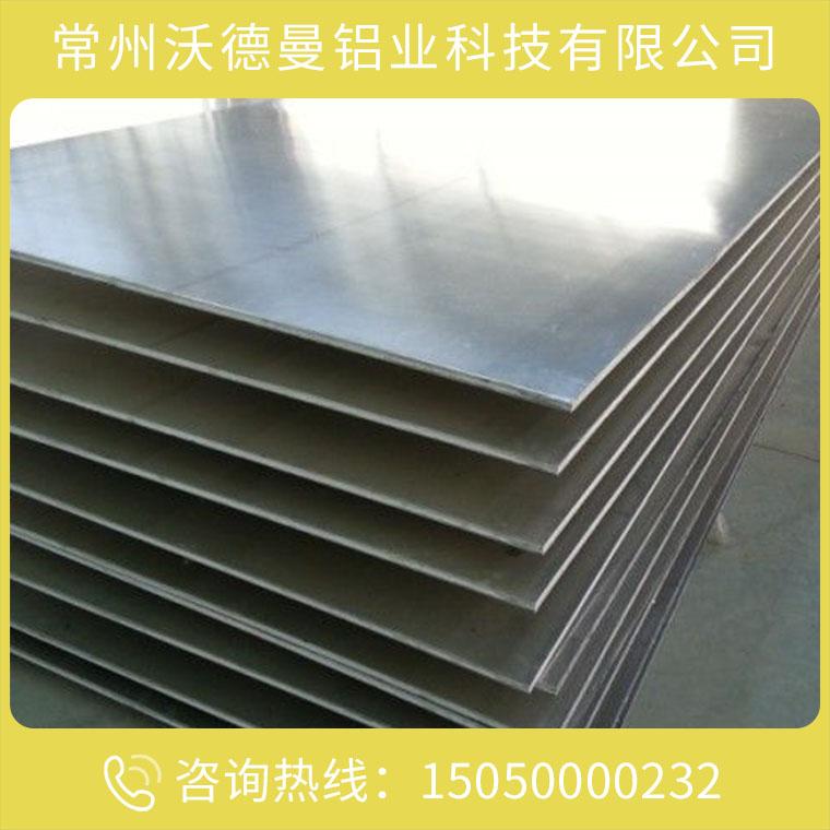優質鋁板生產廠家
