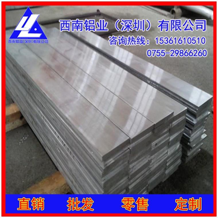 高強度5052鋁排,6061進口耐磨損鋁排-2A12超薄鋁排