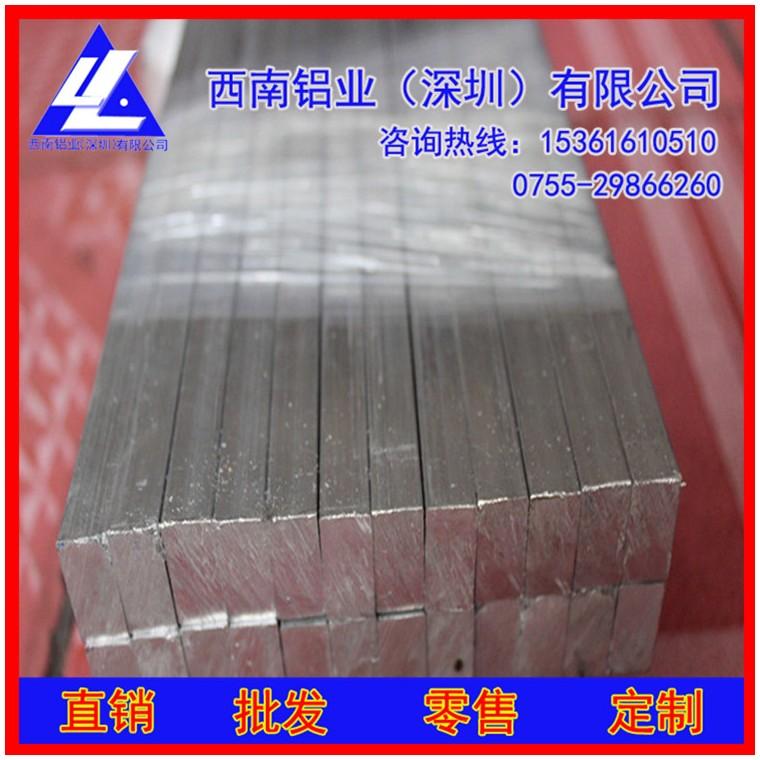 4032鋁排,7050西南鋁鍍錫鋁排-3003耐沖擊鋁排切割