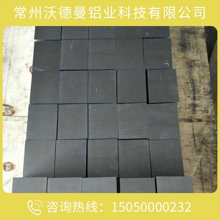 优质供应5052铝板