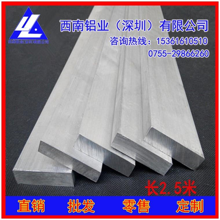 大量批发LY12铝排,40