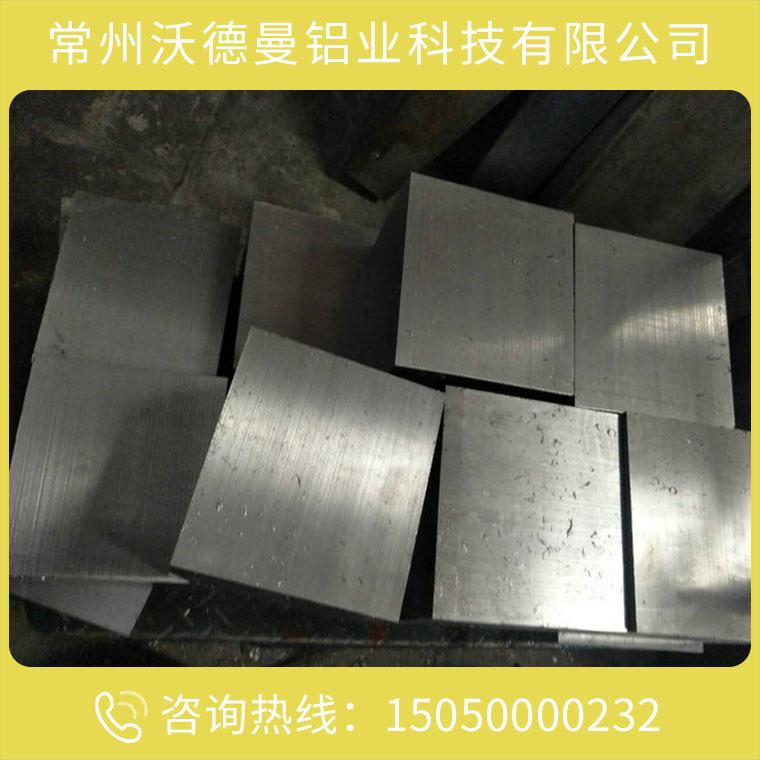 优质5052铝板供应商