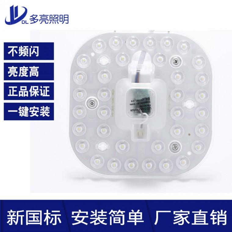 LED模組光源