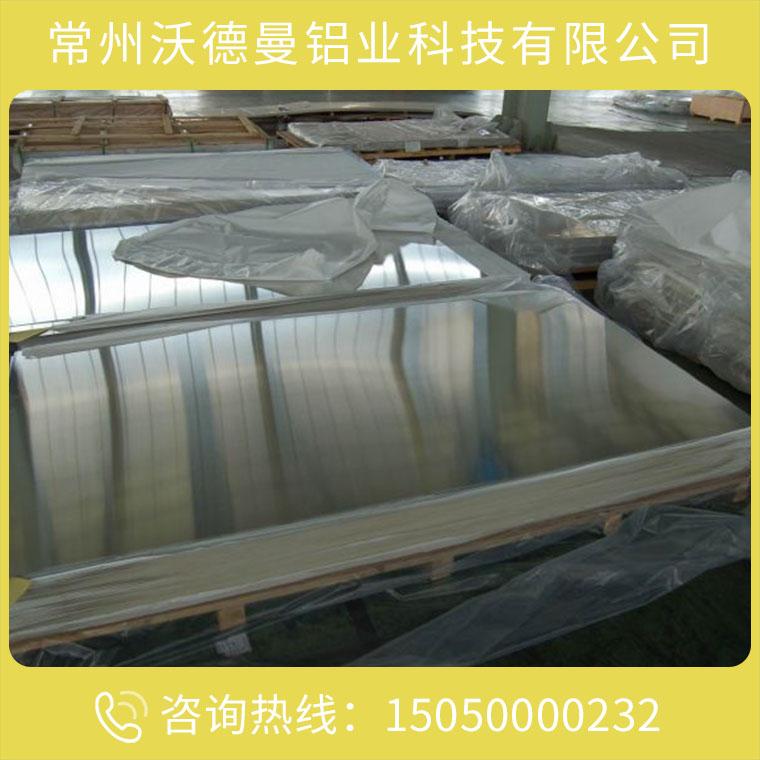优质合金铝板供应商